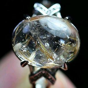 Gold rutilated quartz ring